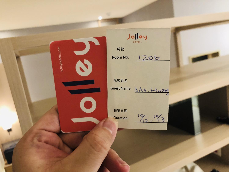 JolleyHotel-45