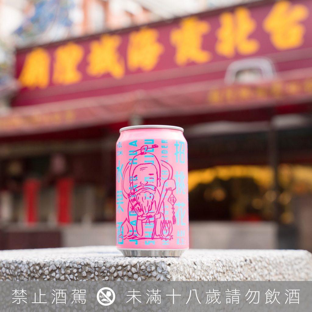 臺虎精釀招桃花水果酒